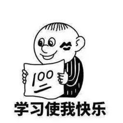 表情 拉仇恨 广东高校暑假排行出炉,最长和最短差了八个黄金周 凤凰...