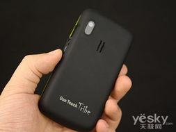 Alcatel OT-C701手机说明书:[3]