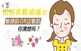 如何防止皮肤过敏