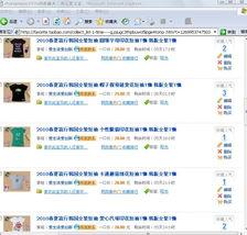 ollect_list-1-time-----gydf4f7wwv3f24-.htm?t=1269954572788