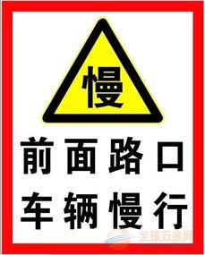 电力标牌 电力标志牌 电力警示牌