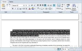 用户界面包C1 Studio for WPF 已经正式发布2011 v1