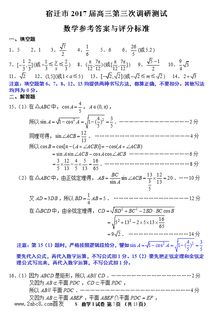 怎样学好小学三年级上册数学
