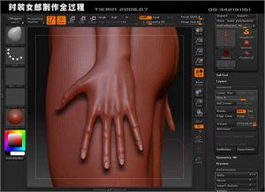 3DsMAX人物建模打造3D版时装女郎