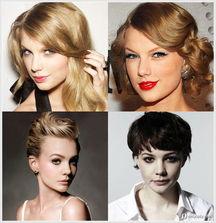 【14p】老撸哥第四色-相较于深色发色的成熟复古感,Taylor Swift的浅色长发更能够展现出与...