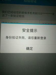 请问QQ要被盗了,怎么找回 到哪里找
