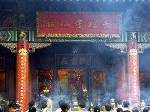 香港赤松黄大仙2