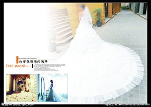 创意婚纱相册模板图片