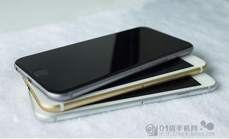 ...ne 6论坛 01店手机网 Powered by Discuz
