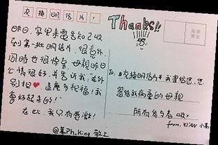 明信片格式写法