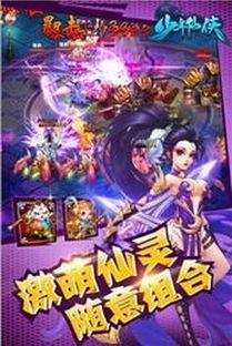 少年仙侠手游下载 少年仙侠手游 v1.0 安卓版 角色扮演