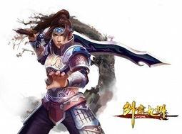 门进入这个世界毁灭一切,唯一能够阻止她的只有无极神剑的威力....