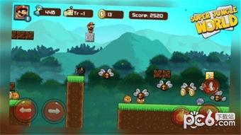 超级冒险大师游戏下载 超级冒险大师 安卓版v1.0.0 PC6手游网