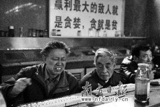 证券交易引入中国,极大地改变了中国人的财富观.图为老人们在研...