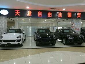 ...外观时尚动感;高端大气上档次.天津现车销售大量现车大降价,超...