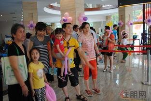 现场切水果游戏-华展华园16日举办首届和美文化节 软实力带旺柳州楼市
