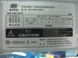 ...过国家强制3C认证-酷冷新品市场有售 超强350电源市售299元