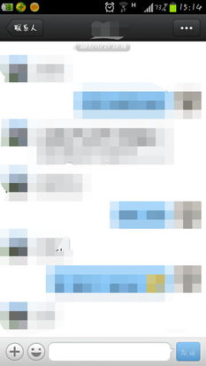 手机QQ2013,我把一个好友的聊天背景设置了一个图片,现在要取...