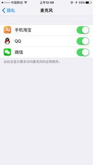 苹果6手机QQ发出去的语音没声音微信也没有怎么回事 别人发给我的...