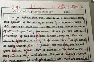 组图 衡水中学学生手写英语作文堪比印刷体
