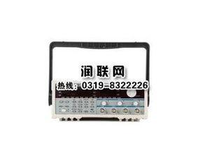 安徽芜湖eda函数信号发生器和555函数信号发生器哪里好 2015款