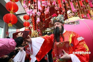 ...型的高跷人到场大派贺岁挥春利是.-香港洋财神派贺岁挥春利是