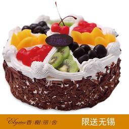 ...汾霍州香榭丽舍蛋糕 水果百汇 水果蛋糕 临汾霍州订花人分站 临汾霍...