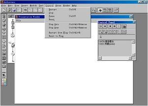 ...下拉菜单和跟踪窗口以及控制面板-Authorware开发实例 authorware...