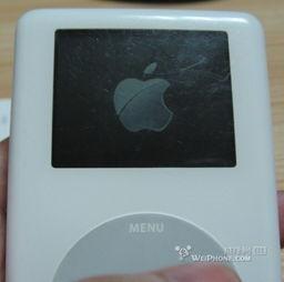 ...识别,求解啊 iPod touch iPod Nano7代 威锋论坛 威锋网