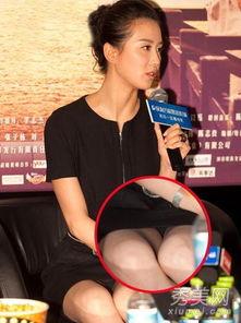 香港女星走光集体遭偷拍 女星齐b短裙露底图集