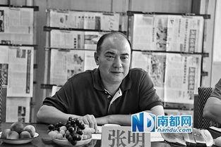 ...技厅党组副书记张明受贿被双开-科技厅