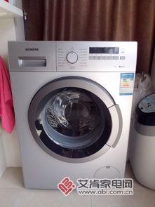西门子XQG75-12P268滚筒洗衣机-小身材大容量多功能洗衣机推荐