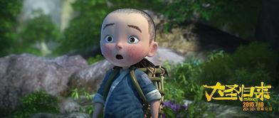 电影中的孙悟空与大家印象中的样子完全不同—瘦削刚硬