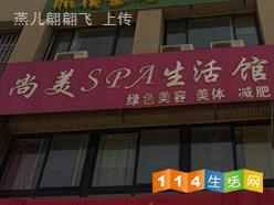 浑道-山东省潍坊高新区清池街道治浑街村地址