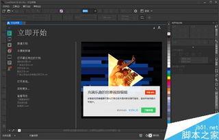 Matlab怎么允许GUI产生多个窗口和多个界面