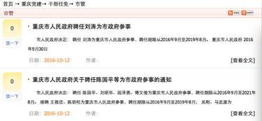 北京pk10怎么计算倍投 银川资讯网