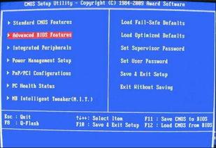 主板是Insydeh20 Setup Utility rev 5.0如何U盘启动如何设置U盘驱启动