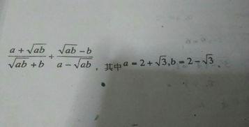 ...根号20 4求x平方加x的平方分之一的值