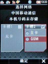 iPadiPhone升级故障处理指南升级后后系统出错