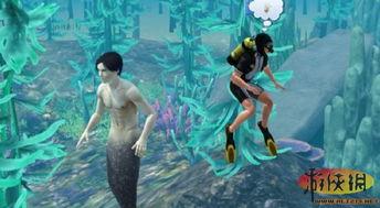 模拟人生3:岛屿天堂开启岛屿类型猜测