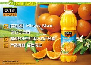 琥源-www.js.chinamobile.com美汁源果粒橙大瓶盖子上写着恭喜中奖,这是...