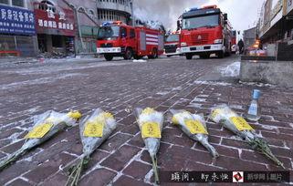 超速分分彩开奖视频- 2015年1月3日,哈尔滨北方南勋陶瓷大市场仓库大火,目前已经造成...