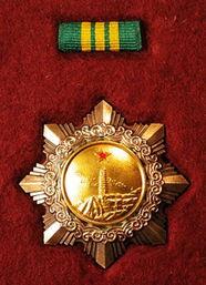 独立自由勋章 详解 朱德曾获一级独立自由勋章