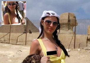 俄情色女演员埃及金字塔前拍色情短片 据美国《纽约每日新闻》2015...