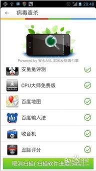 手机QQ空间打不开怎么办