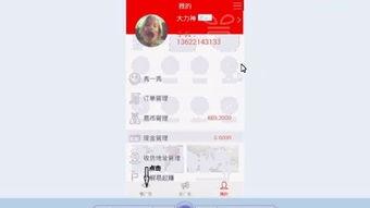 广告业网赚项目精品推荐 易起赚官方论坛 微信1...