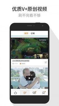 腾讯视频4.7.1.10021手机版 腾讯视频安卓版下载 木子软件
