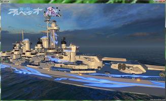 苍蓝风格 战舰世界蒙大拿级战列舰涂装下载