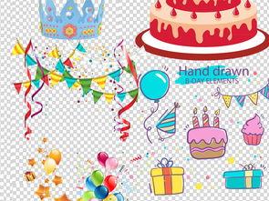 生日蛋糕甜点卡通蛋糕PNG素材图片下载png素材 其他
