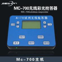 教育装备MC 700价格 教育装备MC 700批发 教育装备MC 700厂家 教育...